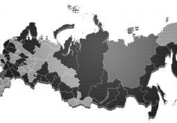 Программа переселения соотечественников: Регионы (2017)