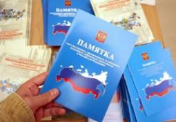 Программу переселения Калининградской области собираются продлить