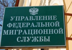 Переселение в Саратов. Трудности переезда