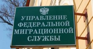pereselenie_v_saratov