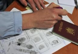 Как гражданин Украины получает временное убежище в Москве