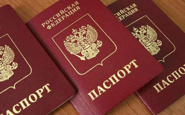 Почему Россия не дает свои паспорта жителям Донбасса