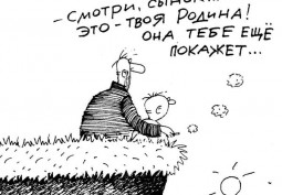 """Как """"не переселяется"""" в Ноябрьск. Истории о бюрократии"""