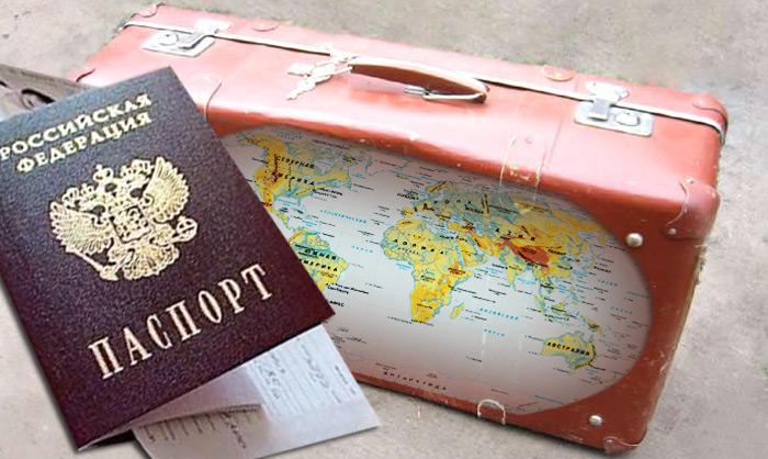 Заявление на рвп фмс квитанция загранпаспорт - 5ccc