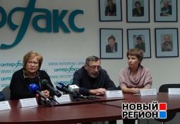 Как живут украинские беженцы на Урале