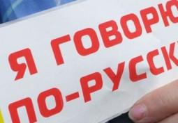 В Югре первые иностранные граждане признаны носителями русского языка