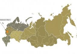 Орловская область присоединилась к программе переселения