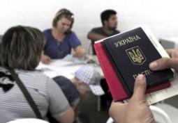Комиссия при президенте РФ предлагает упростить закон о гражданстве для носителей русского языка